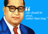 DR. Bhimrao Ambedkar | Information and Biography