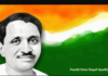 Deen Dayal Upadhyaya | Information and Biography |